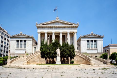 The National Library.