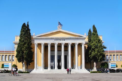 Zappeion Conference and exhibition center.