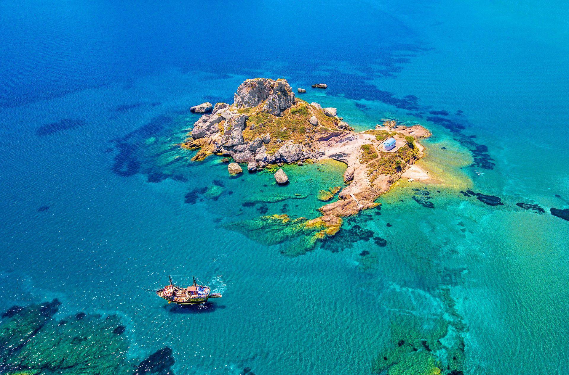 Kos island: Kastri islet