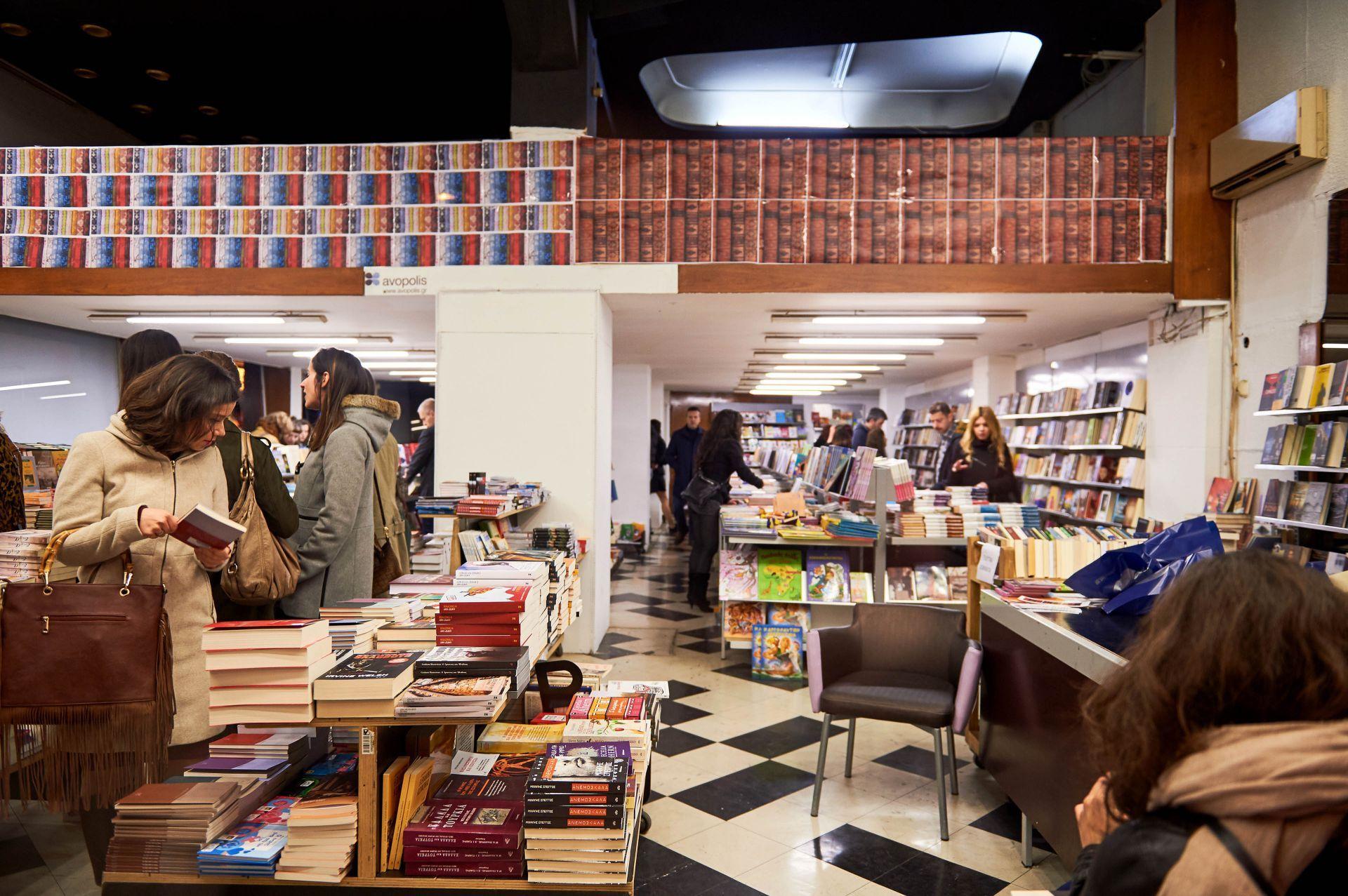 Shop books in Greece