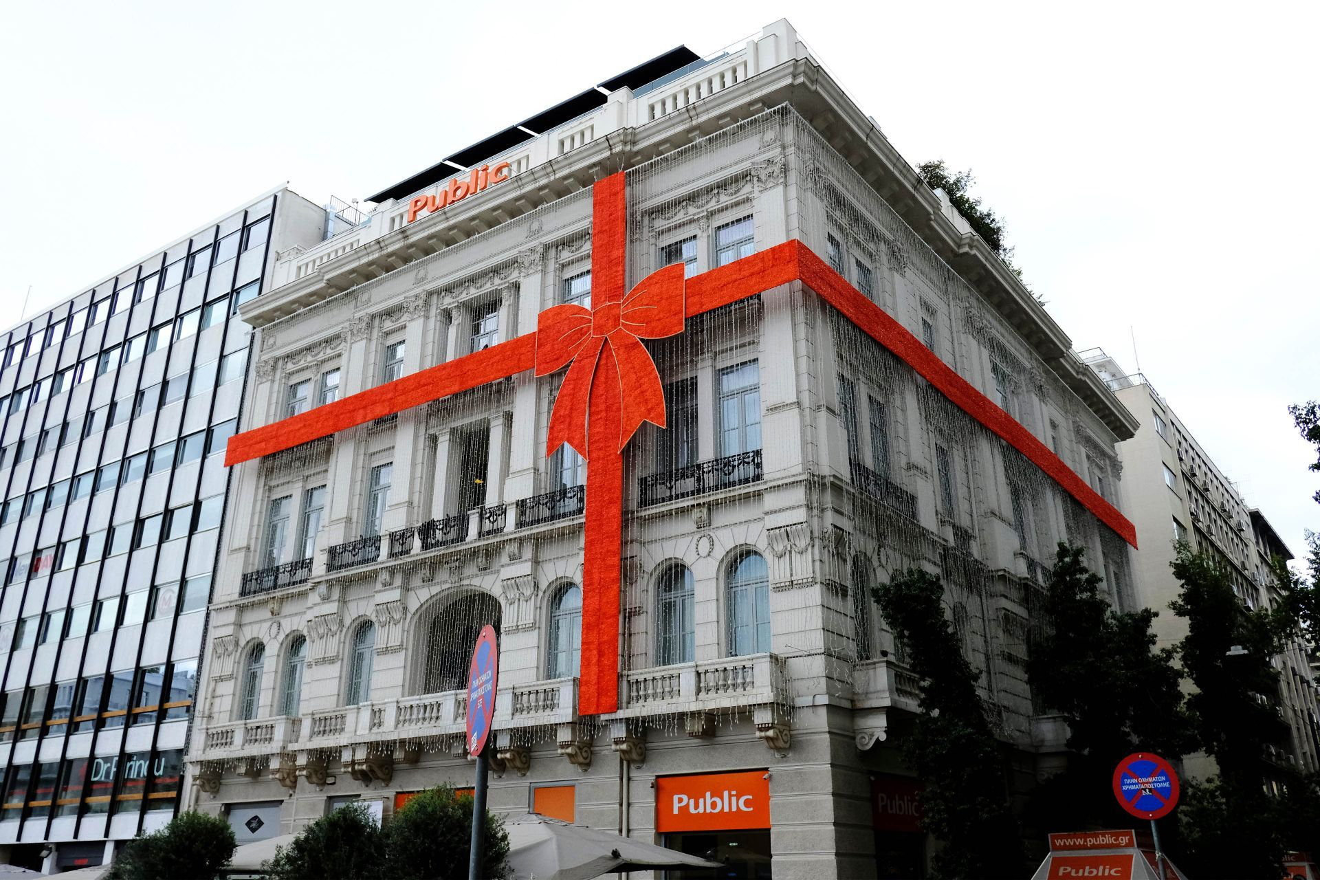 Greece shopping: Department stores in Greece