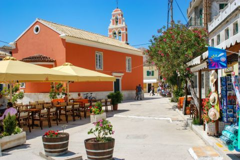 A central spot in Gaios village.