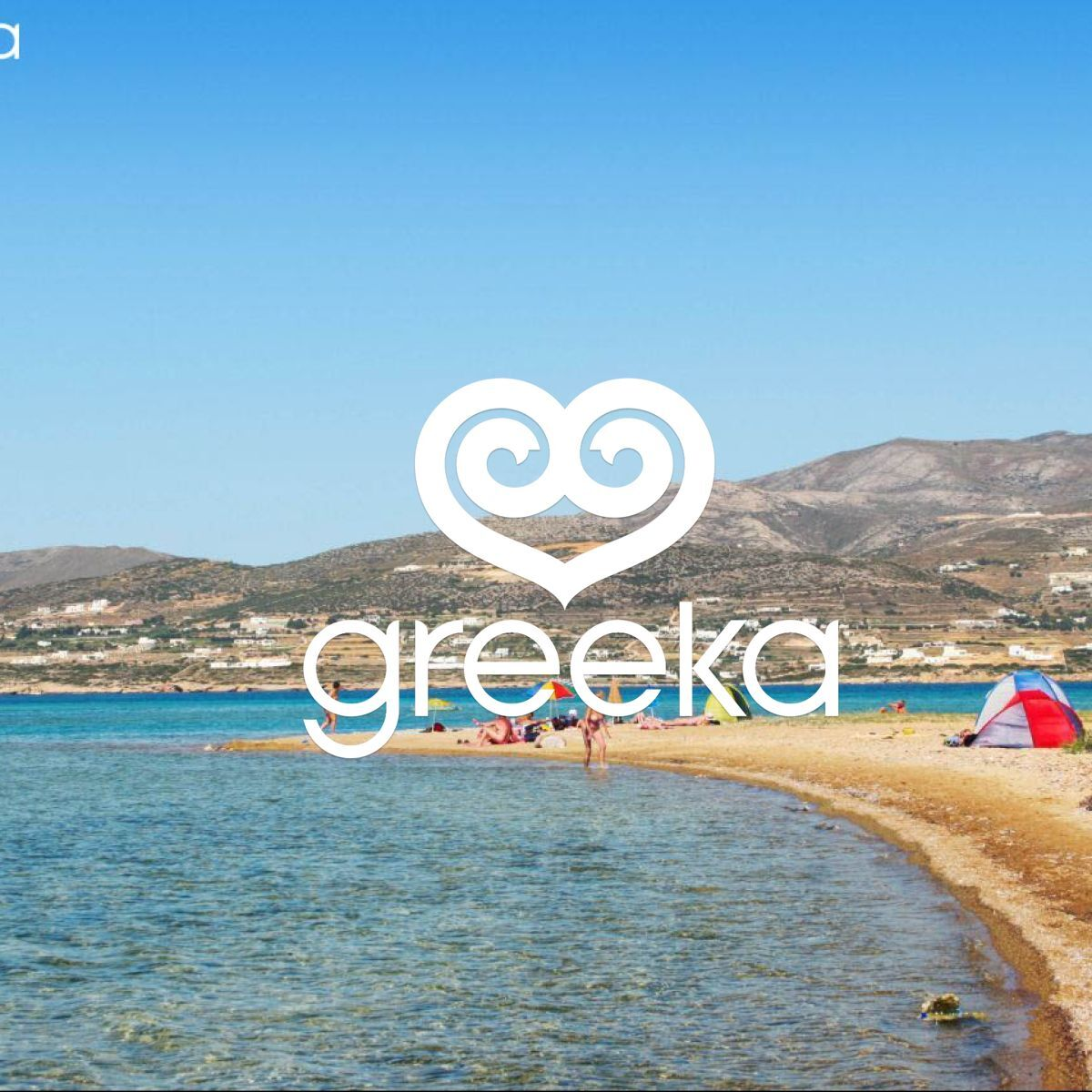 Paros Beaches: Antiparos Camping Beach - Antiparos Beaches