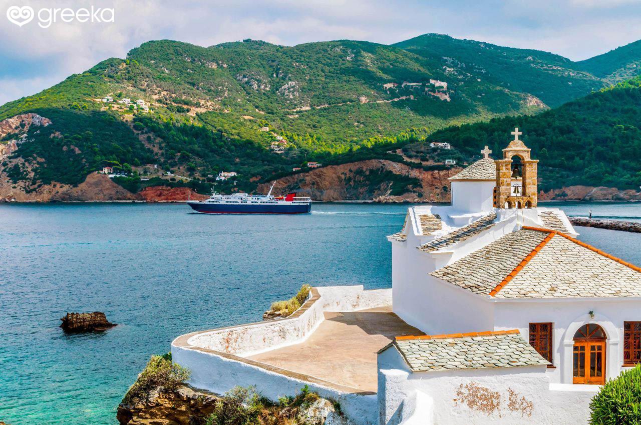 Ways to Travel to Skopelos island - Greeka com