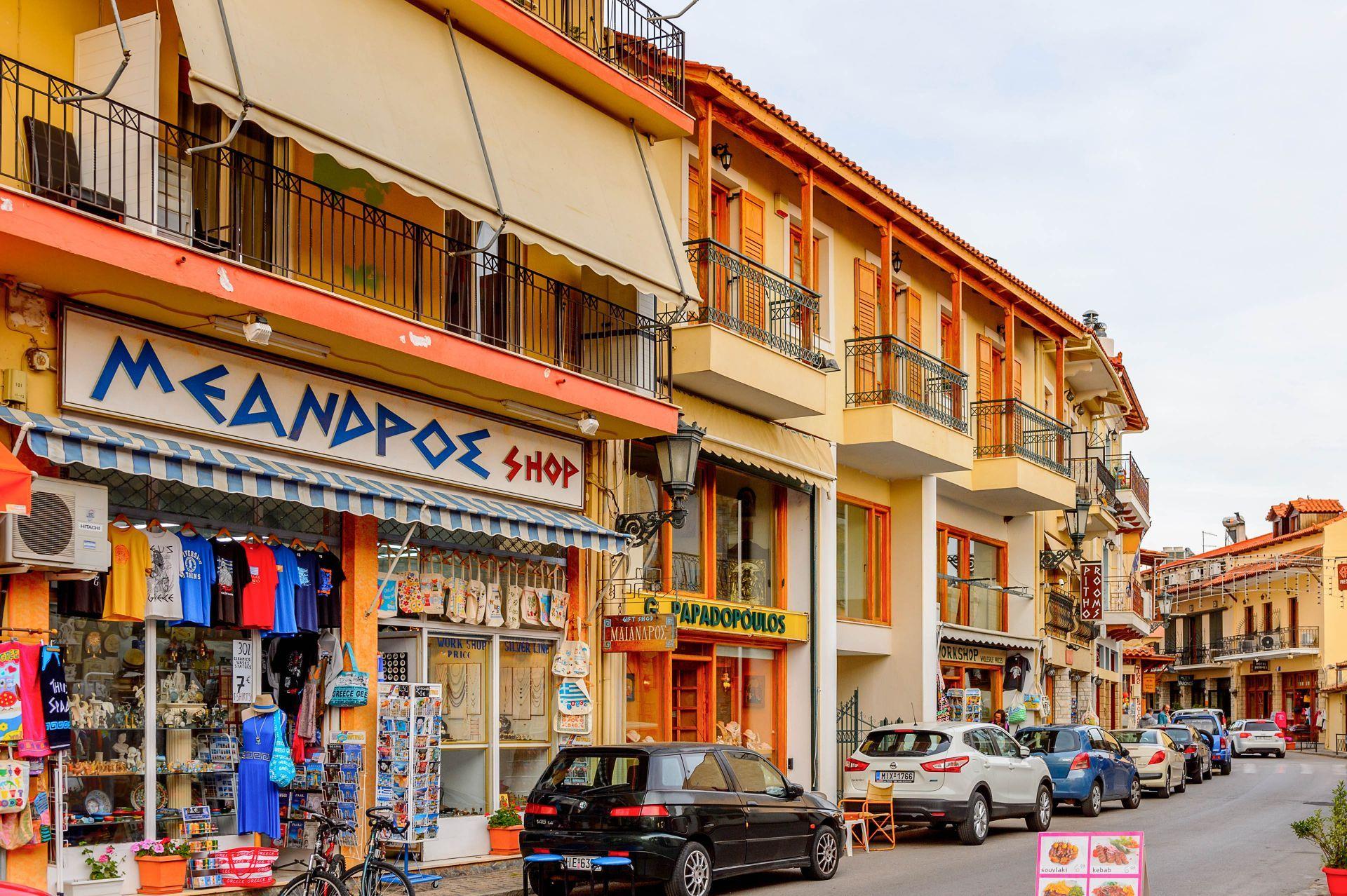 Shopping in Delphi
