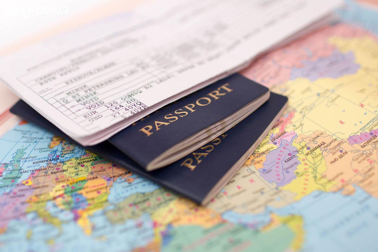 Travel documents to travel to Greece - Greeka com