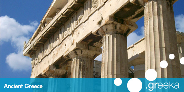 Ancient Greece City State And Classical Period Greeka Com