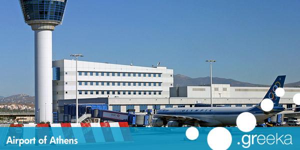 Airport Of Athens Greece Ath Greeka Com