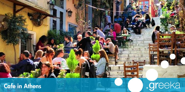 Car Rental Athens Ga: Best 8 Cafe In Athens