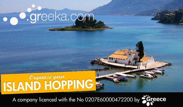 Corfu Island Hopping Packages