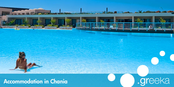 48 Chania Hotels