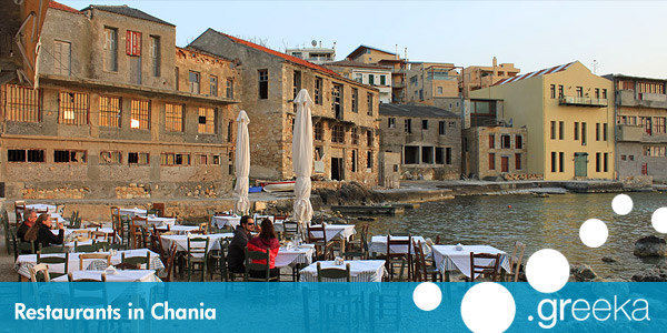 Best 24 Restaurants in Chania Greekacom