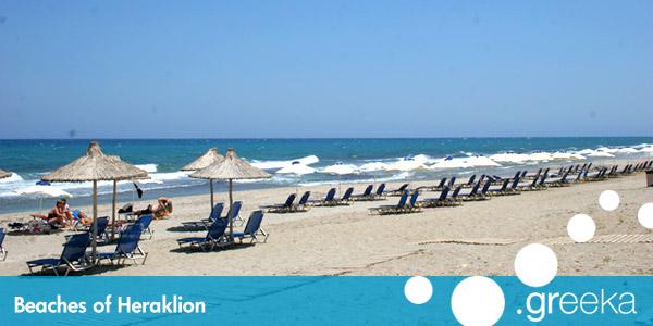 Beaches In Crete Near Heraklion