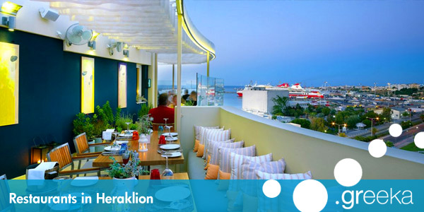 Heraklion restaurants