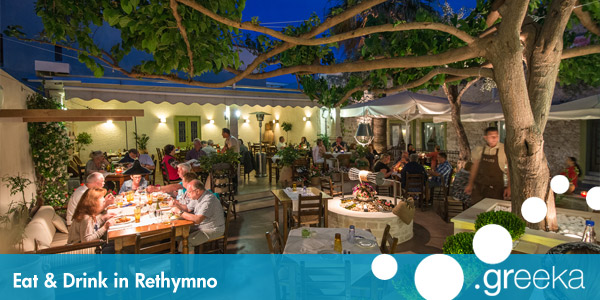 Eat and Drink in Rethymno