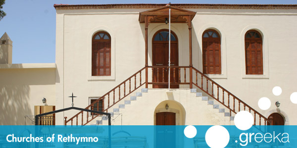 Church in Rethymno