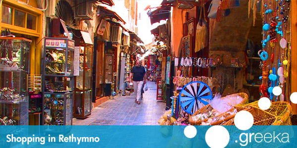 Rethymno shopping