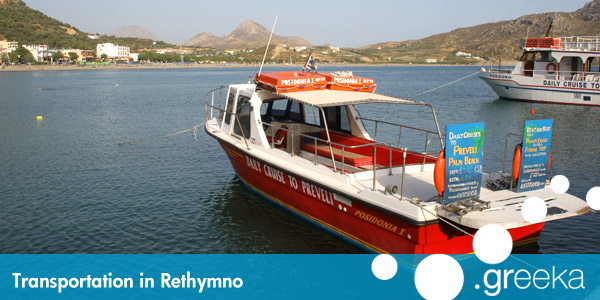 Rethymno transportation