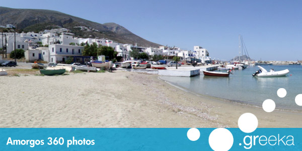 360 picture of Amorgos, Greece