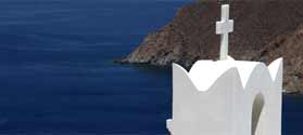 View photos of Amorgos