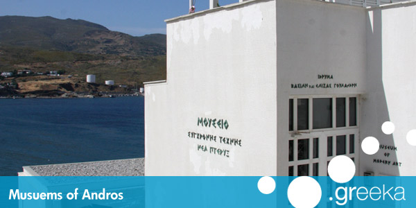 Andros museums