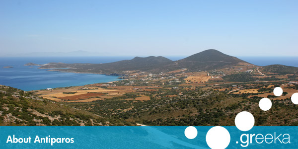 About Antiparos