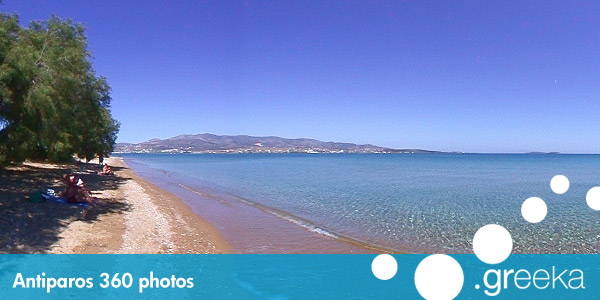 360 picture of Antiparos, Greece