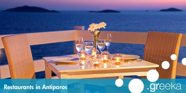 Antiparos restaurants