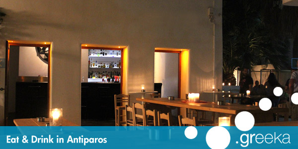 Eat and Drink in Antiparos