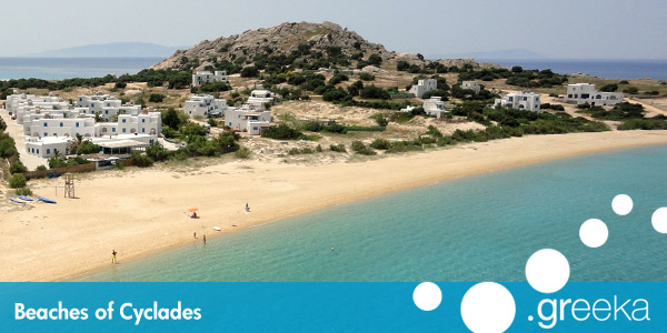 Cyclades beaches