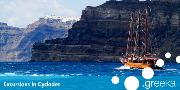 Cyclades excursions