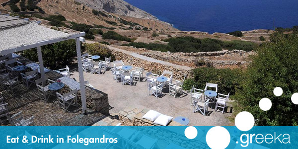 Eat and Drink in Folegandros