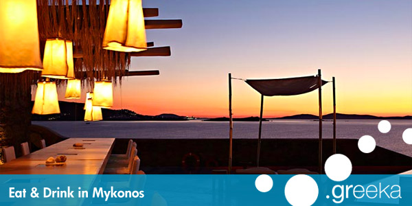 Eat and Drink in Mykonos