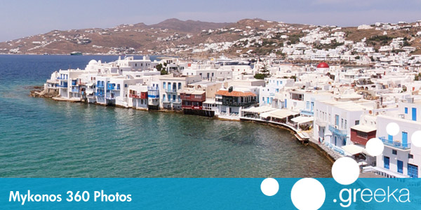 360 picture of Mykonos, Greece