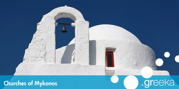 Churches In Mykonos Island Greeka Com