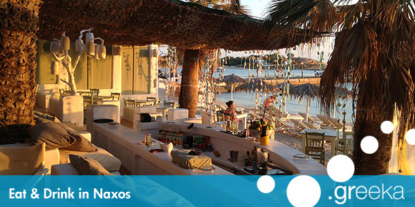 Eat and Drink in Naxos