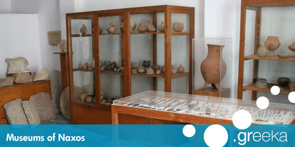 Naxos museums