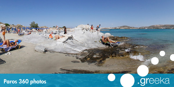 360 picture of Paros, Greece