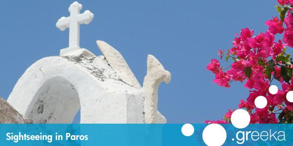 30 Sightseeing in Paros island - Greeka com