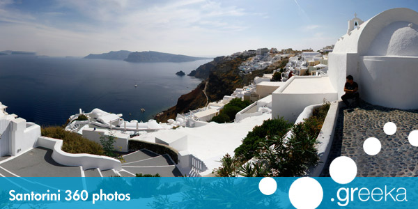 360 picture of Santorini, Greece
