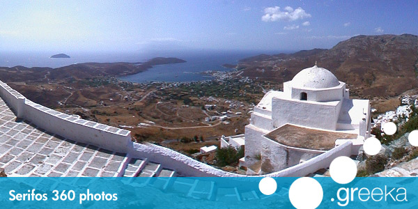360 picture of Serifos, Greece