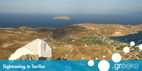 Serifos sightseeing