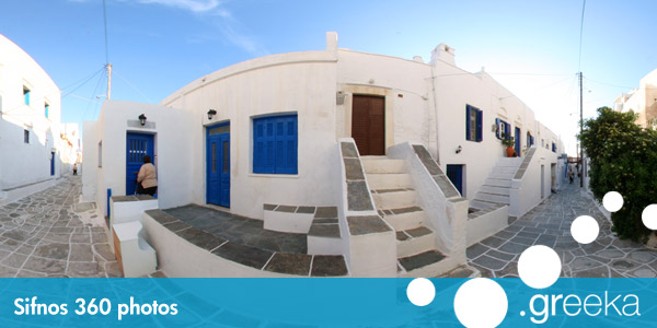 360 picture of Sifnos, Greece