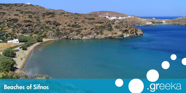 recommended beaches sifnos greece greek islands