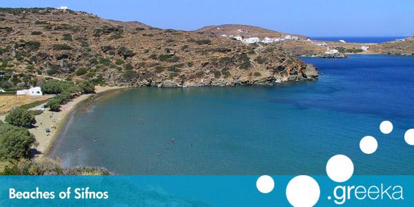 Sifnos Travel Blog