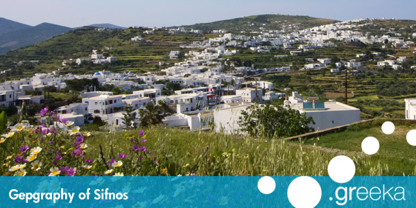 Sifnos Geography