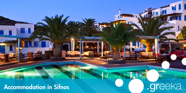 Sifnos hotels