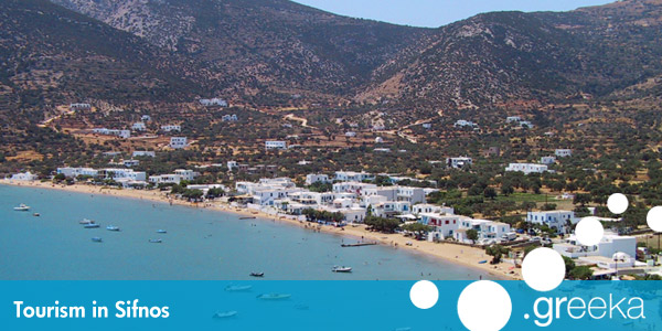 Tourism In Sifnos Island Greece Greeka Com