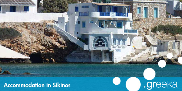 Sikinos hotels