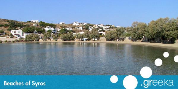Best Greek Island Beaches